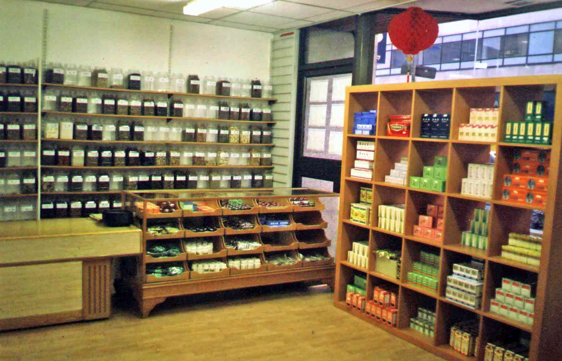 Herbal King, Sutton, Surrey - TCM Consultations